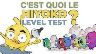 HIYOKO JAPANESE LEVEL TEST N8, N7, N6 (teaser)
