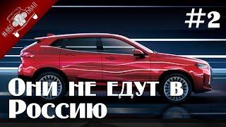 видео Все об автомобилях, автоиндустрии и авторынке