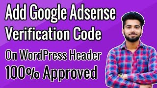 How to Place Google Adsense Verification Code in WordPress | Full Tutorial in Hindi - 2017