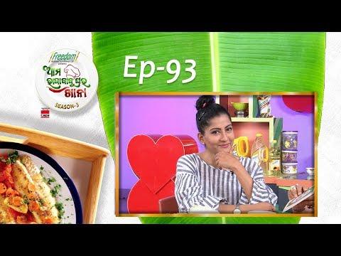 Hot Manchow Soup Recipe Anu Choudhury | Ama Raja Babu Ghara Khana S3 | Full Ep 93
