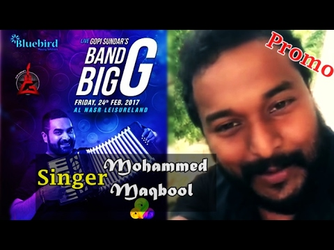 Singer Mohammed Maqbool Promo Of Gopi Sunder's Music Band | A Gopi Sundar Music Band