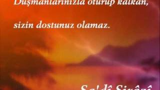 Mehmet Emin Ay Dinle