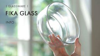 피카 글라스(FIKA GLASS) l 예쁘고 위생적인 …