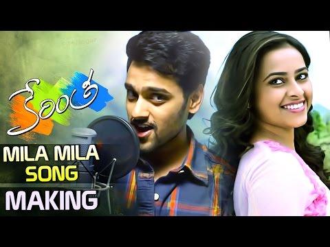 Kerintha Movie Mila Mila Song Making | Sumanth Ashwin | Sri Divya | Dil Raju