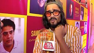 Interview With Internet Sensation Bhuvan Bam! #BBKiVines