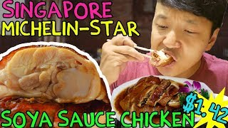 The CHEAPEST Michelin Star Meal in The WORLD! $2 Chicken Rice! thumbnail
