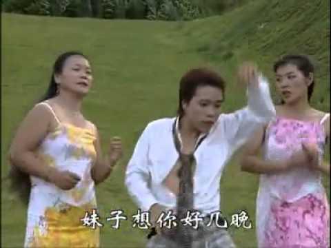Quang cao gio