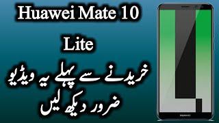 5 Reasons Not to Buy Huawei Mate 10 Lite