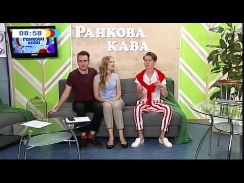 Канал Кіровоград: 21.08.2018 Ранкова кава