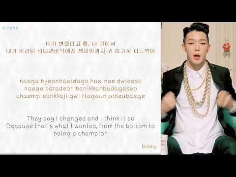 Epik High (에픽하이) – Born Hater Lyrics (ft. Beenzino, Verbal Jint, Mino, Bobby, B.I)