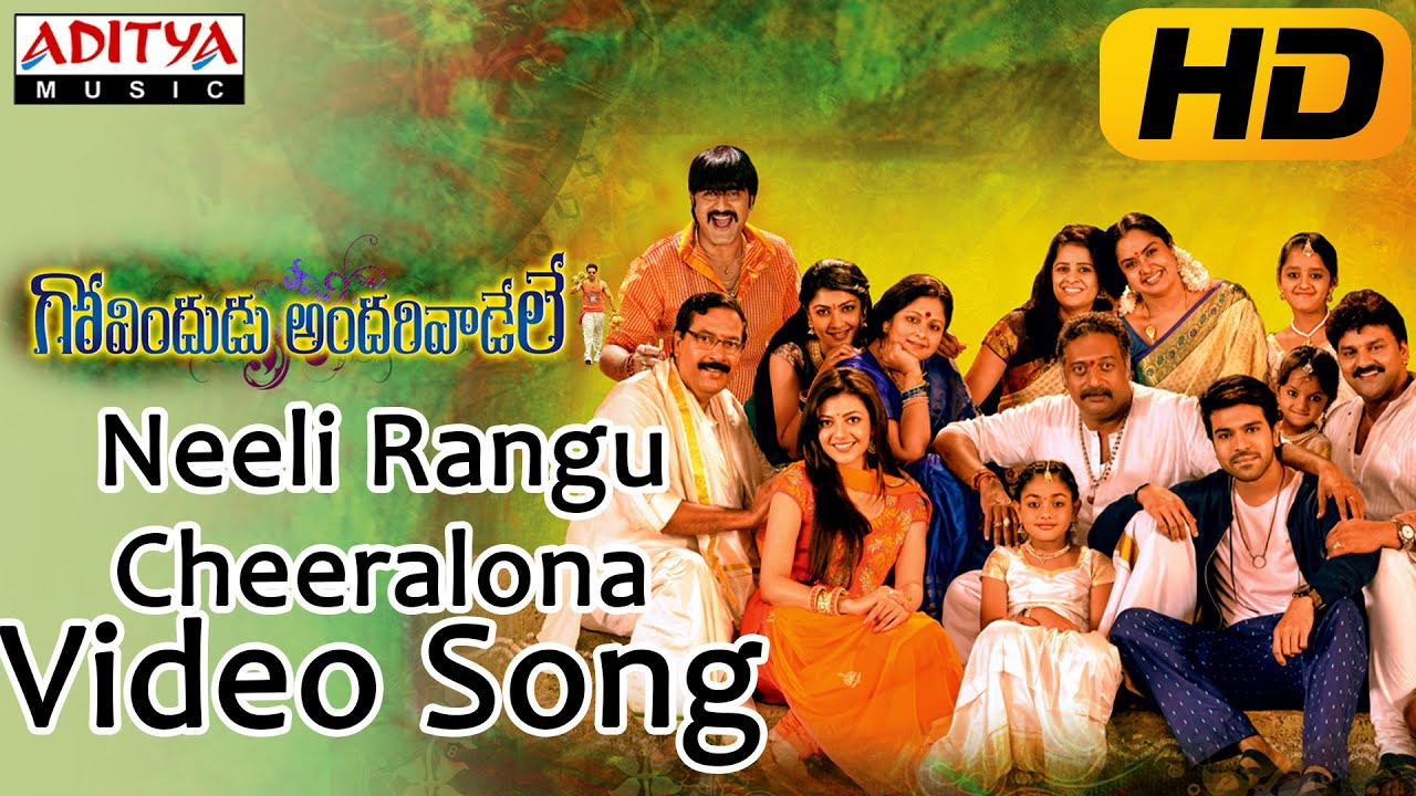 Download Neeli Rangu Cheeralona Full Video Song || Govindudu Andarivadele Video Songs || Ram Charan, Kajal