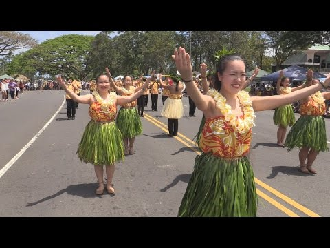 Merrie Monarch Royal Parade 2016