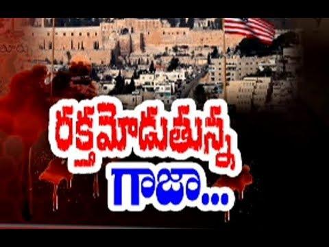 Big Banner: Blood Of Gaza | Donald Trump | Palestinian-Israeli Conflict | Bharattoday