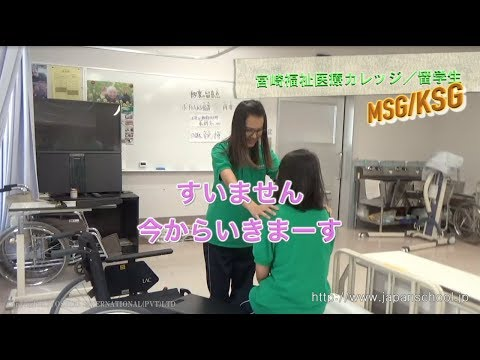 Care Work Training / Foreign Students in Japan【Full video】