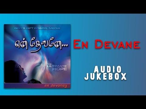 Clement V Sasthiriyar   Juke Box   Hits
