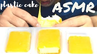 ASMR plastic cake (chewy eating sounds) NO TALKING | KHANH ASMR