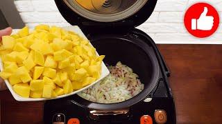Самая вкусная картошка с курицей в мультиварке на второе простой и быстрый рецепт на обед или ужин
