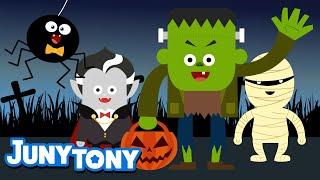 Halloween Party | Halloween Songs | Kids Songs | Juny&Tony by KizCastle