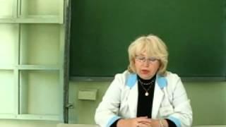 Биологические основы гомеостаза.