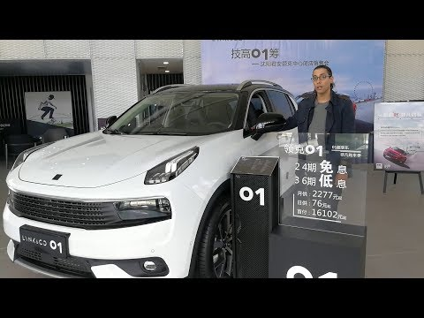 Why this Chinese Car Brand Is Going to Be Big part 1 : Lynk & co 01 review
