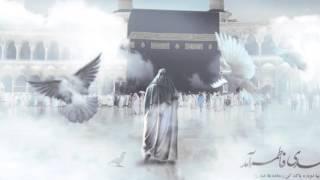 Jab Imam Ayenge _Manqabat_Shaheed Ustad Sibte Jafer Zaidi_ Recited by Zamin Abbas Rizvi