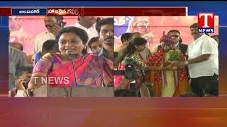 జలవిహార్లో అలయ్ బలాయ్ కార్యక్రమం | హైదరాబాద్  Telugu