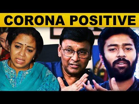 K.Bhagyaraj மற்றும் Poornima Bhagyaraj-க்கு CORONA தொற்று உறுதி..! | COVID-19 | Shanthanu | Tamil HD