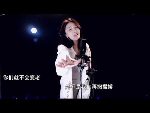 【銀臨】 Yin Lin - 不老夢 Unaging Dream from YouTube · Duration:  4 minutes 19 seconds