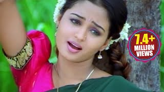 Gajala Super Hit Song | 2017