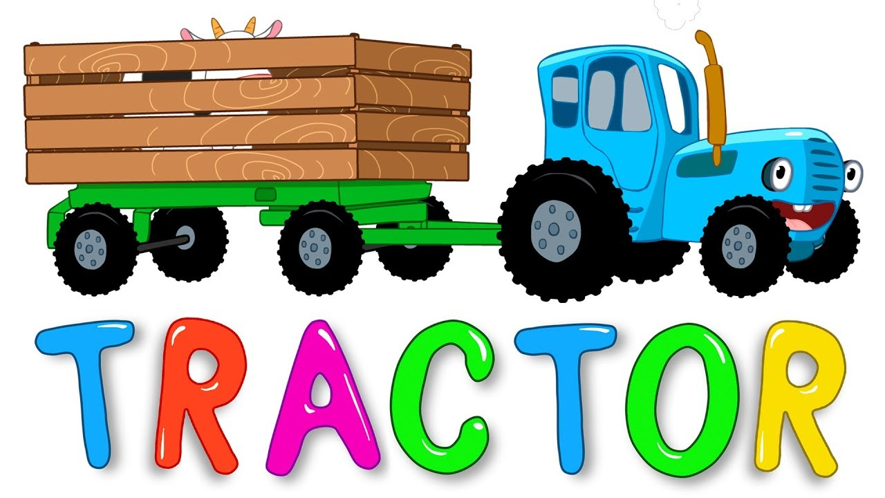 THE BLUE TRACTOR | IN THE FIELDS | Nursery rhymes and kids ...