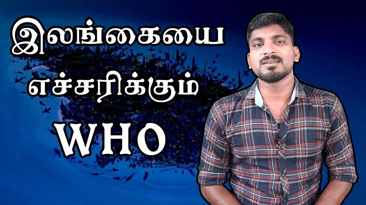 மலேசியாவில் அரசு கவிழுமா | பணத்தை அச்சடிக்க போகும் உலக நாடுகள் | Tamil Vidha
