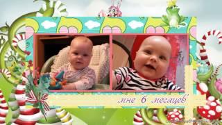 """Слайд-шоу для малыша """"Маленькой принцессе Василисе 1 годик"""""""