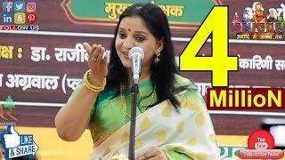 Dr. Kirti Kale   पत्नियां चार घूँट पी लें तब क्या होगा - हंस हंस के लोटपोट   #AligarhKaviSammelan