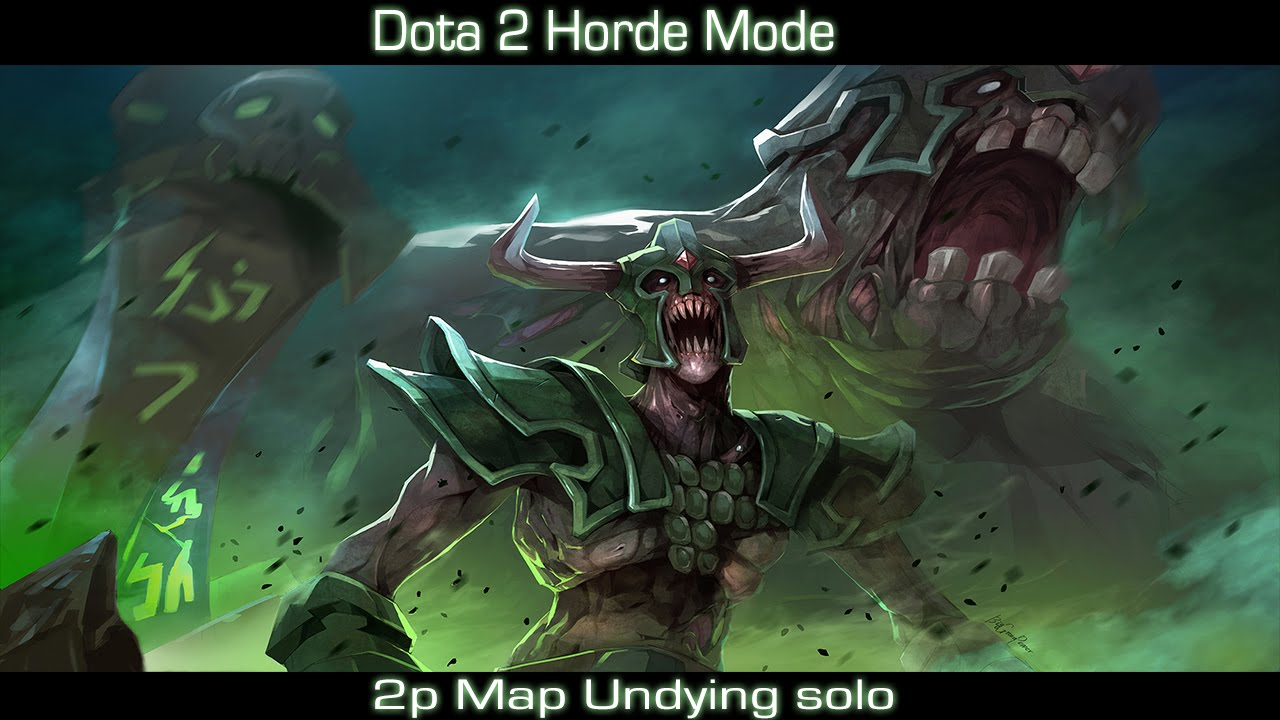 how to win dota 2 horde mode