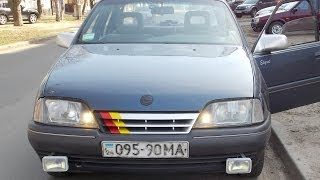 Устанавливаем ДХО на Opel Omega A