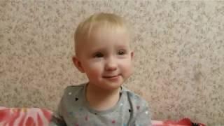 Звуки животных в исполнении малышки!Что говорит ребенок в полтора года