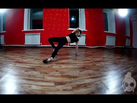 Диана Казакова | Strip Plastic | Грибы - Тает Лёд | Chikibro