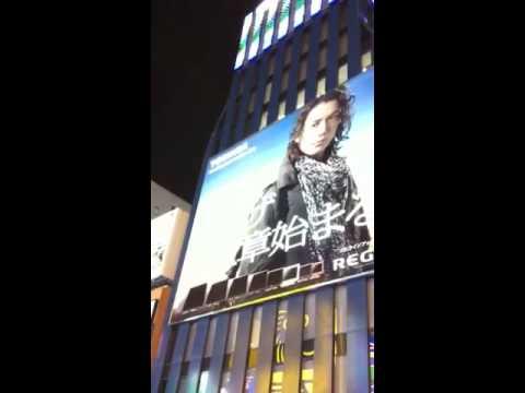 Night Lights in Osaka
