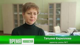 Выпуск от 28.02.17 В новой школе начались уроки - Стерлитамакское телевидение