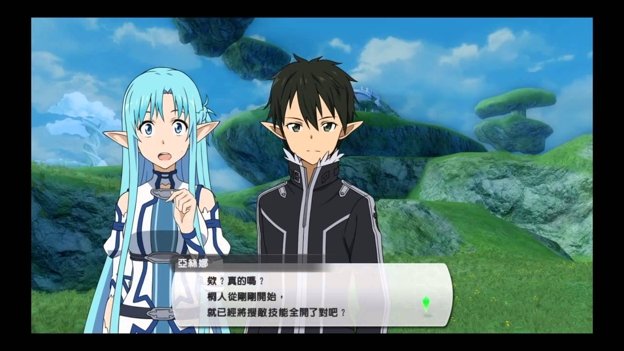 PS4 - 刀劍神域 Lost song - YouTube