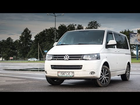 Тестдрайв: VW Multivan T5 4Motion