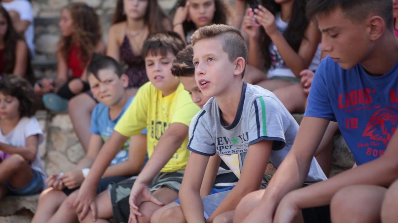 Κατασκήνωση παιδιών με διαβήτη στον Αγ Νικόλαο Χαλκιδικής