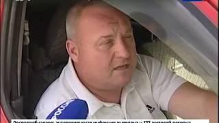 видео Автошколы