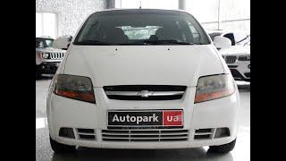 Автопарк Chevrolet Aveo 2006 года (код товара 23240)