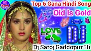 Mitwa Re O Mitwa[Dj Remix] Nache Nagin Gali Gali [Film Hindi Song] Old Is God || @Dj Saroj Gaddopur