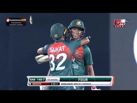 Winning moment of Bangladesh vs Zimbabwe | 1st T20 | Bangladesh Tri-Series 2019