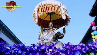 Download lagu New Chinese Drama 2018 2019 trailer 问天录 Wen Thien Lu MP3