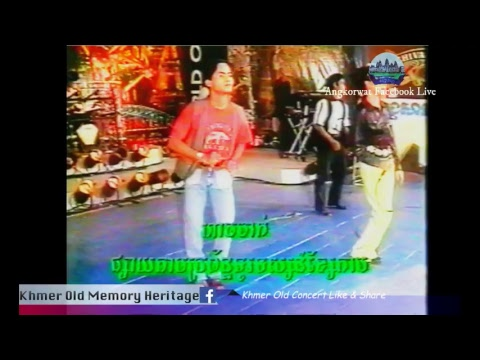 Old khmer concert TV3 - VHS Khmer-The world of music vol 28-Khmer old concert Archive-