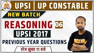 UP Police Constable/ SI 2020  || Reasoning || By Pulkit Sir || Class- 06 || PREVIOUS YEAR QUESTION