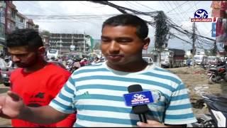 चावहिल–साँखु सडकको बेहाल, ठेक्का भंग हुँदै !! Sagarmatha Report